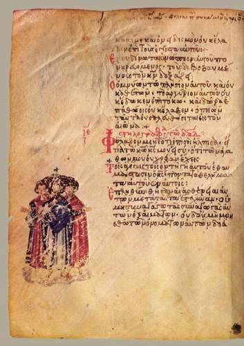 Мазин Викинг читать псалтырь кафизма 11 тем