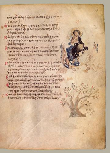 Шишкова (под читать псалтырь кафизма 11 свежие